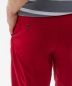 Preview: Brax mens Bermuda BIELLA, rot